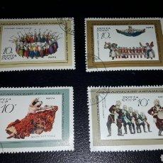 Sellos: LOTE DE 4 SELLOS DE LA URSS DE 1971. CIRCULADOS.. Lote 205309535