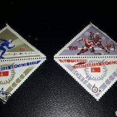 Sellos: LOTE DE SELLOS DE LA URSS DE 1966. CIRCULADOS. Lote 205310348
