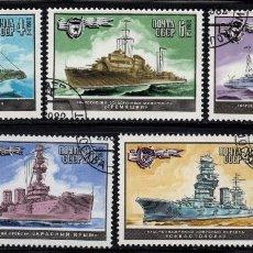 Sellos: RUSIA 4945/49 - AÑO 1982 - BARCOS SOVIETICOS DE LA SEGUNDA GUERRA MUNDIAL. Lote 205697195
