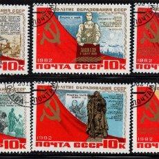 Sellos: RUSIA 4952/57 - AÑO 1982 - 60º ANIVERSARIO DE LA U.R.S.S.. Lote 205697713