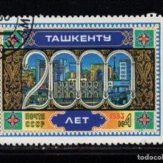 Sellos: RUSIA 4980 - AÑO 1983 - 2000º ANIVERSARIO DE LA CIUDAD DE TASHKENT. Lote 205697808