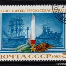 Sellos: RUSIA 5000 - AÑO 1983 - BICENTENARIO DE LA CIUDAD DE SEBASTOPOL. Lote 205697948