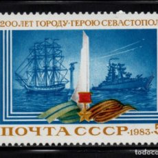 Sellos: RUSIA 5000** - AÑO 1983 - BICENTENARIO DE LA CIUDAD DE SEBASTOPOL. Lote 205698005