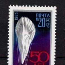 Sellos: RUSIA 5016 - AÑO 1983 - 50º ANIVERSARIO DEL VUELO A LA ESTRATOSFERA ,EN GLOBO. Lote 205698625