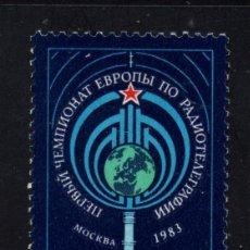 Sellos: RUSIA 5025** - AÑO 1983 - 1º CAMPEONATO DE EUROPA DE RADIOTELEGRAFISTAS, MOSCU. Lote 205699268
