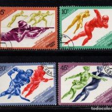 Sellos: RUSIA 5071/74 - AÑO 1984 - JUEGOS OLÍMPICOS DE INVIERNO DE SARAJEVO. Lote 205700656