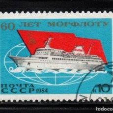 Sellos: RUSIA 5117 - AÑO 1984 - BARCOS - 60º ANIVERSARIO DE LA FLOTA DE ALTAMAR. Lote 205701050