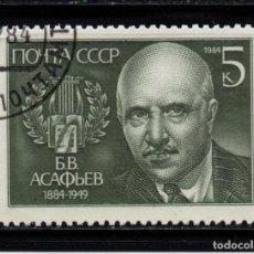 Sellos: RUSIA 5121 - AÑO 1984 - MUSICA - CENTENARIO DEL NACIMIENTO DEL COMPOSITOR ASAFIEV. Lote 205701190