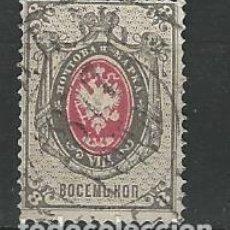 Sellos: RUSIA 1875 YVERT 25 USADO. Lote 205770915