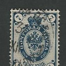 Sellos: RUSIA 1883-88 YVERT 32 USADO. Lote 205772293