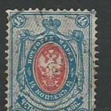 Sellos: RUSIA 1883-85 YVERT 33 USADO. Lote 205772977