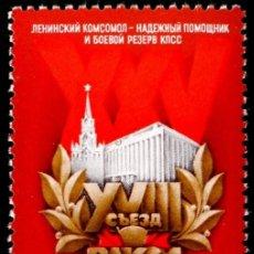 Sellos: RUSIA, 1978 YVERT Nº 4453 /**/, XVIII CONGRESO KOMSOMOL.. Lote 206587668