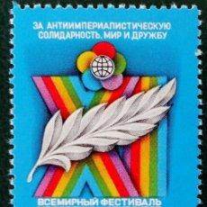 Sellos: RUSIA, 1978 YVERT Nº 4478 /**/, XI FESTIVAL MUNDIAL DE LA JUVENTUD Y LOS ESTUDIANTES.. Lote 206587733