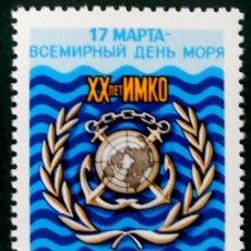 Sellos: RUSIA, 1978 YVERT Nº 4484 /**/, DÍA MARÍTIMO / FUERZAS NAVALES. Lote 206587781