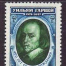 Sellos: RUSIA, 1978 YVERT Nº 4503 /**/, 400 ANIVERSARIO DEL NACIMIENTO DE WILLIAM HARVEY.. Lote 206587872