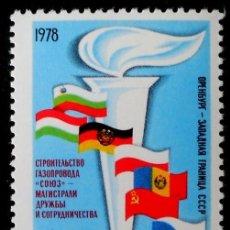 """Sellos: RUSIA, 1978 YVERT Nº 4504 /**/, CONSTRUCCIÓN DE GASODUCTO """"SOYUZ"""". Lote 206587946"""