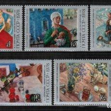 Sellos: RUSIA, 1978 YVERT Nº 4518 / 4522 /**/, PINTURAS, CENTENARIO DEL NACIMIENTO DE KS PETROV-VODKIN. Lote 206588026