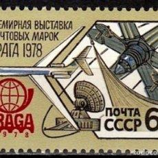 Sellos: RUSIA, 1978 YVERT Nº 4523 /**/, EXPOSICIÓN INTERNACIONAL DE SELLOS PRAGA 78. Lote 206588060