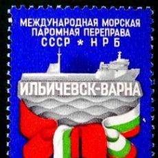 Sellos: RUSIA, 1978 YVERT Nº 4533 /**/, INAUGURACIÓN DEL SERVICIO DE FERRY ENTRE ILICHEVSK Y VARNA.. Lote 206588178