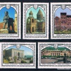 Sellos: RUSIA, 1978 YVERT Nº 4534 / 4538 /**/, ARQUITECTURA ARMENIA. Lote 206588228