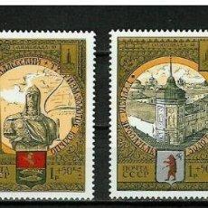 Sellos: RUSIA, 1978 YVERT Nº 4567 / 4570 /**/, JUEGOS OLÍMPICOS DE VERANO. Lote 206588376