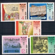 Sellos: RUSIA, 1978 YVERT Nº 4554 / 4558 /**/, HISTORIA DEL SERVICIO POSTAL. Lote 206588442