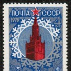 Sellos: RUSIA, 1978 YVERT Nº 4565 /**/, FELIZ AÑO NUEVO.. Lote 206588516