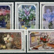 Sellos: RUSIA, 1979 YVERT Nº 4612 / 4616 /**/, PINTURAS DE FLORES. Lote 206589026