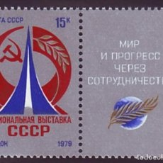 Sellos: RUSIA, 1979 YVERT Nº 4592 /**/, EXPOSICIÓN DE LA URSS EN LONDRES. Lote 206589202