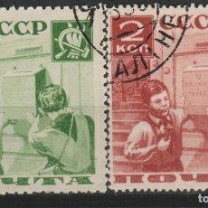 Sellos: LOTE(14) SELLOS RUSIA 1936. Lote 206760001