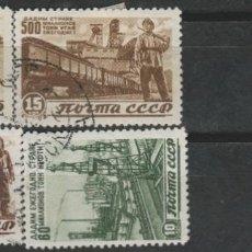 Sellos: LOTE(14) SELLOS RUSIA 1946. Lote 206760605