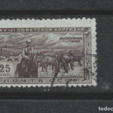 Sellos: LOTE(14) SELLOS RUSIA 1951 ALTO VALOR. Lote 206761642