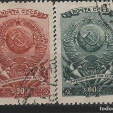 Sellos: LOTE(14) SELLOS RUSIA 1946 SERIE COMPLETA 2 IMAGENES. Lote 206762738