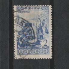 Sellos: LOTE(14) SELLOS RUSIA 1930. Lote 206764025