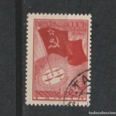 Sellos: LOTE(14) SELLOS RUSIA 1938. Lote 206771863