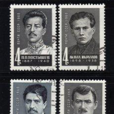 Sellos: RUSIA 3408/11 - AÑO 1968 - POLITICOS SOVIETICOS. Lote 206949786