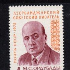 Sellos: RUSIA 3843** - AÑO 1972 - CENTENARIO DEL NACIMIENTO DEL ESCRITOR ORDOUBADY. Lote 206949787