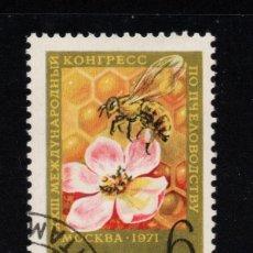 Sellos: RUSIA 3711 - AÑO 1970 - FAUNA - INSECTOS - CONGRESO INTERNACIONAL DE APICULTURA. Lote 206949817