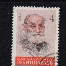 Sellos: RUSIA 3537 - AÑO 1969 - 120º ANIVERSARIO DEL NACIMIENTO DE IVAN PAVLOV, PREMIO NOBEL 1904. Lote 206949836