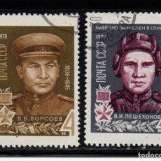 Sellos: RUSIA 3586/87 - AÑO 1970 - HEROES DE LA UNION SOVIETICA. Lote 206949837
