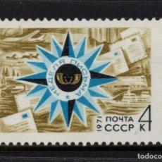 Sellos: RUSIA 3736** - AÑO 1971 - SEMANA INTERNACIONAL DE LA CARTA. Lote 206949867