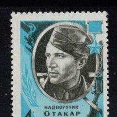 Sellos: RUSIA 3483** - AÑO 1969 - OTAKAR IAROCH, HEROE DE LA UNION SOVIETICA. Lote 206949868
