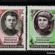 Sellos: RUSIA 3466/67** - AÑO 1969 - HEROES DE LA UNION SOVIETICA. Lote 206949892