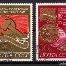 Sellos: RUSIA 3886/87 - AÑO 1972 - VICTORIAS SOVIETICAS DE LOS JUEGOS OLÍMPICOS DE MUNICH. Lote 207002748