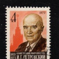 Sellos: RUSIA 4003 - AÑO 1973 - EN MEMORIA DE I.G. PETROVSKY, RECTOR DE LA UNIVERSIDAD DEL ESTADO. Lote 207003191