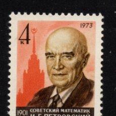 Sellos: RUSIA 4003** - AÑO 1973 - EN MEMORIA DE I.G. PETROVSKY, RECTOR DE LA UNIVERSIDAD DEL ESTADO. Lote 207003265