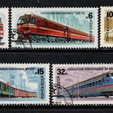 Sellos: RUSIA 4907/11 - AÑO 1982 -TRENES - LOCOMOTORAS SOVIETICAS. Lote 207004437