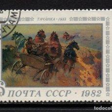 Sellos: RUSIA 4920 - AÑO 1982 - PINTURA - CENTENARIO DEL NACIMIENTO DEL PINTOR M. B. GREKOV. Lote 207004880