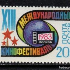Sellos: RUSIA 5009** - AÑO 1983 - FESTIVAL INTERNACIONAL DE CINE DE MOSCU. Lote 207005216