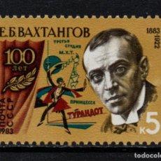Sellos: RUSIA 5015** - AÑO 1983 - CENTENARIO DEL NACIMIENTO DEL ACTOR E.B. VAKHTANGOV. Lote 207005428